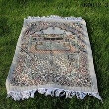 Tapis de prière islamique pliable de poche, 70x110cm, Tapis de prière islamique, Salat Musallah, Banheiro