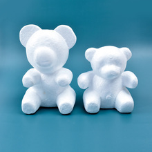 1 pcs Modelling Foam bear Polystyrene Styrofoam White Craft Balls For DIY Christmas Party Decoration Supplies Gifts