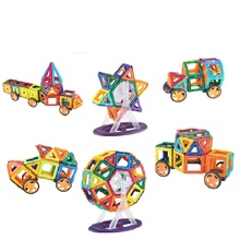 172pcsMagnetic Building Blocks Bricks Toys Models Building Toy& Plastic Magnetic Blocks Educational Toys For Kids Gift