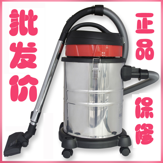30 industrial vacuum cleaner wet-and-dry 1400w 30l household