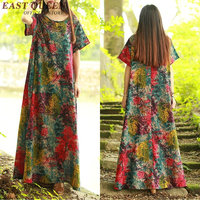 Chinese traditional dress oriental style dresses modern design art deco dress AA2616 Y