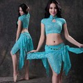 Belly Dance Costume 2 Pcs Sexy Lace Short Sleeves Top+lace Short Skirt /suit for Women Belly Dance Competition Costume Set