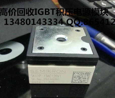 SKIIP13AC126V1/SKIIP12AC126V1 cash high recovery of Germany. the power supply module