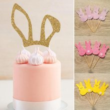 Paper Felt Cake Cupcake Topper Easter Party Decorations Bunny Ears Magic Hat Rabbit Dessert Table Card Flag(China)