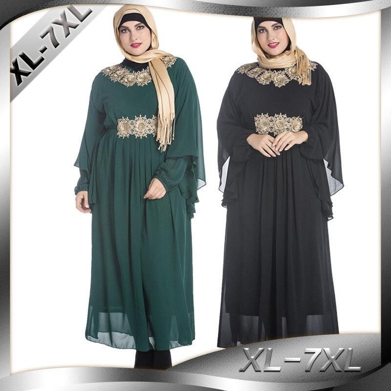 Muslim Applique Malaysia Arab Middle Eastern Robe Large Size Elegant Lace Long Sleeve Dress Female