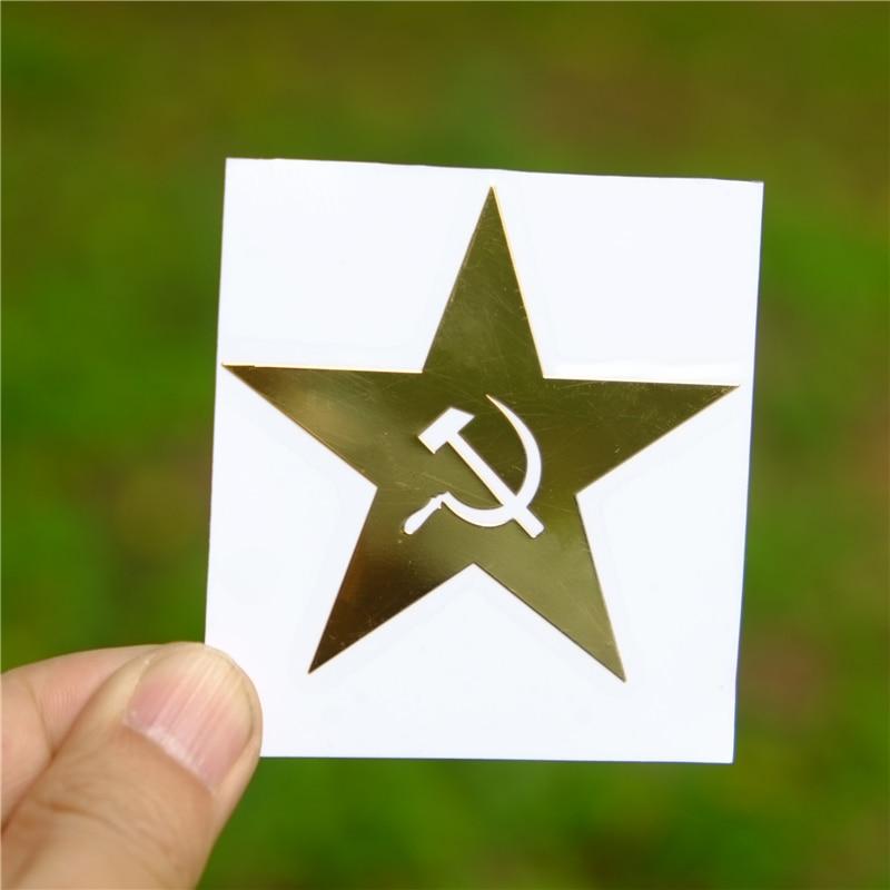 Three Ratels MT-023# 57*60mm Hammer And Sickle Star Metal Golden Nickel Car Sticker Auto Car Stickers