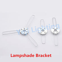 Spring bracket lamp holder Glass cloth cover 2 forks 3 forks lampshade bracket for chandeliers led pendant lights ceiling lamps(China)