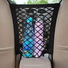 Sale!!! 30*23cm Universal Elastic Mesh Net Trunk Bag/Between Car organizer Seat Back Storage Mesh Net Bag Luggage Holder Pocket