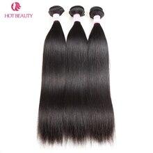 ホット美髪ペルーストレート人間の髪 3 バンドル 10 28 インチ毛織りナチュラルカラー送料無料の Remy 毛