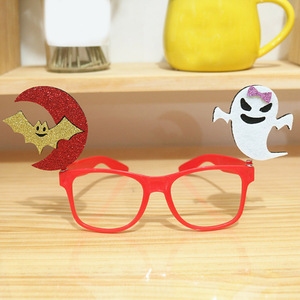 Fashion Halloween Children 2018 New Pumpkin Glasses Festival Supplies Party Decoration Frame 1PC Bat Ghost Kids Props Creative