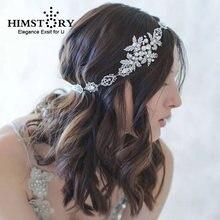 Обруч для волос с жемчугом посеребренный Свадебный аксессуар