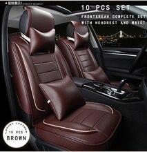 De lujo de LA PU de cuero cubierta de asiento de coche para ford focus fiesta fusión chevrolet cruze Malibu delantero y trasero 5 asiento Marrón/Beige/Rojo