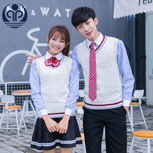Student Schooluniform V Kraag Trui Vest Schooluniform JK Uniform Mode Uniform Klasse Lange Mouw 4 stks D-0582(China)