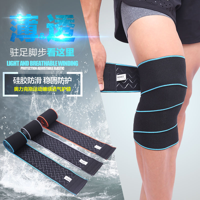 1.5M*8CM High elastic bandage tape sport knee support strap knee pads kinesiology protector band for ankle leg wrist wrap