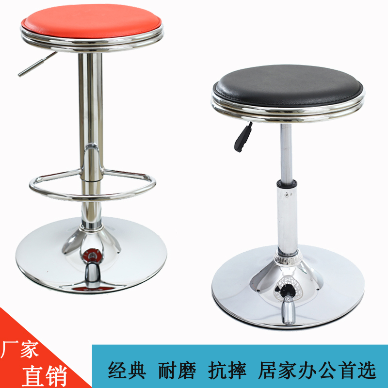Astounding Fashion Rotating Bar Chair Lift Chair Ikea Bar Stool Inzonedesignstudio Interior Chair Design Inzonedesignstudiocom