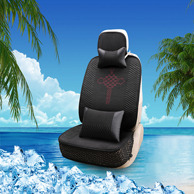 New Summer Car Seat Cushion Ice Silk Breathable Universal Automobile for Benz S class S300 S300L S320 S320L S400 S400L S500