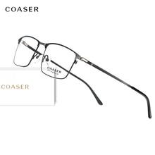 Montura de gafas de titanio para hombre, gafas cuadradas de negocios superligeras, gafas graduadas ópticas de lectura, gafas de diseño de marca