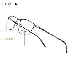 Titanyum gözlük çerçeve erkekler süper hafif kare iş gözlük okuma optik reçete gözlük marka tasarım gözlük