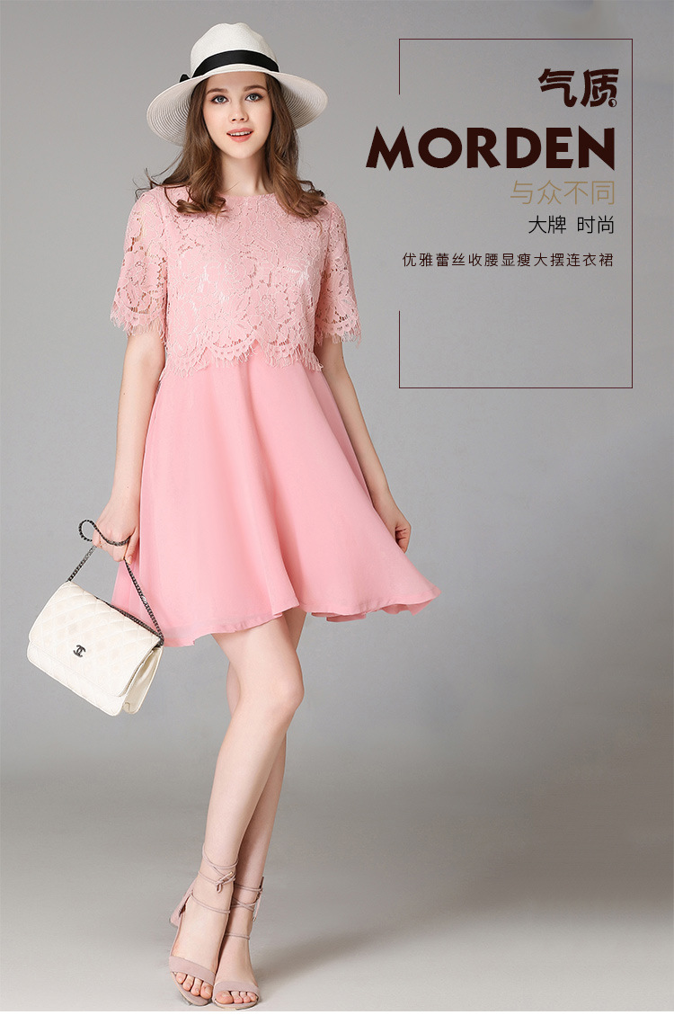 2017Summer ladies Lace chiffon Dress Elegant A line dress juniors ...