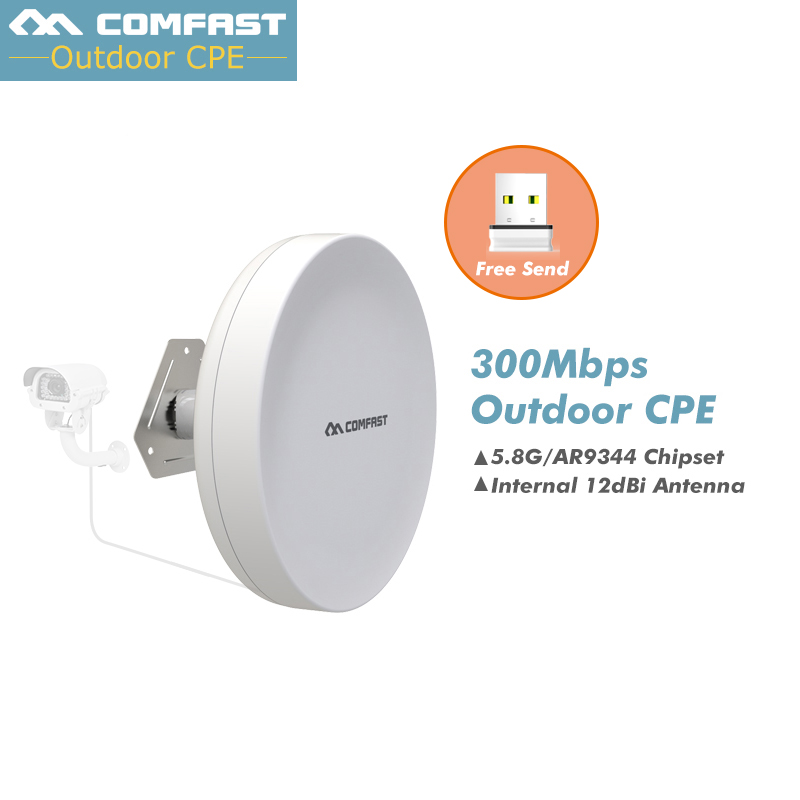 2Pc+Gift! 300Mbps 5.8Ghz outdoor Access Point with 12dBi WI-FI Antenna wireless bridge COMFAST CF-E211A WIFI CPE Nanostation comfast wireless outdoor router 5 8g 300mbps wifi signal booster amplifier network bridge antenna wi fi access point cf e312a