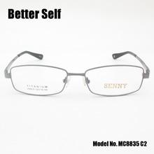 Better Self MC8835 Full Rim Spectacles Business Men Optical Eyewear Rectangle Quality Pure Titanium Frames
