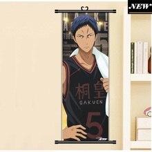 45X125CM Kuroko no Basuke Basketball Aomine Daiki Sport Anime Cartoon scroll wall picture mural poster art