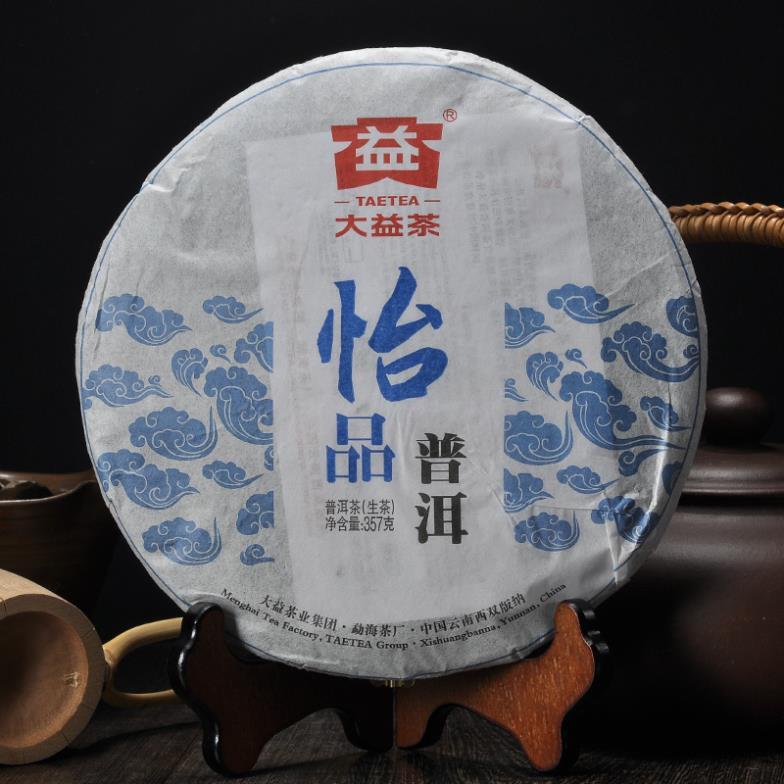 puer tea menghai tea font b health b font font b care b font Chinese yunnan