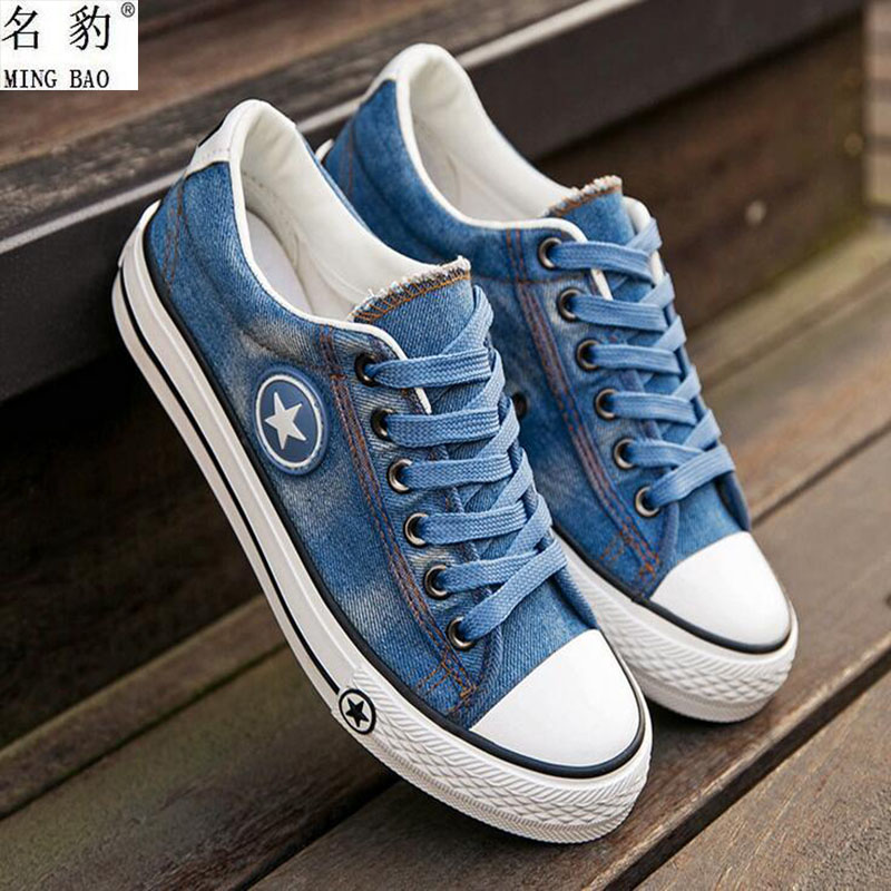 Canvas Shoes Models With Price