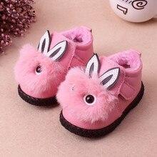CHAMSGEND Children Shoes Winter Cute Cartoon Baby Girls Soft Sole Velvet Boots botas de goma borracha Sep26 Drop ship