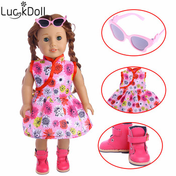 Fashion Doll Clothes Set Toy for 18inch Doll Accessories Dress Boots, glasses with retro style choice image