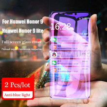 2Pcs/lot tempered glass For Huawei honor 9 lite screen protector full cover 9H 2.5D Full