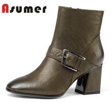 67e48bba8597d ASUMER 2018 NOUVEAU petit carré orteil cheville bottes pour femmes épais  talons peu profonde bottes d