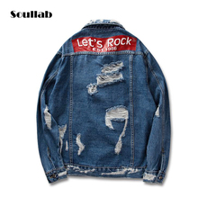 soullab 2017 autumn top outwear denim jacket letter rock print for men women track suit rap star styles belt trench hip hop swag(China)