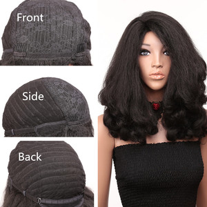 """Image 5 - Short Afro Kinky Straight Wig 20"""" Synthetic Yaki Fluffy Wig African American Natural Black Heat Resistant for Women Gold Beauty"""