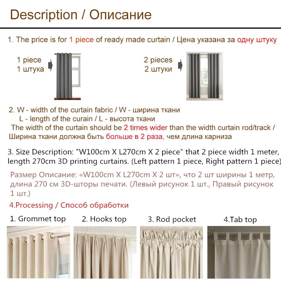 Cortinas 3d Blackout Teclado de Piano Blanco patrón de nota Musical Thicken terciopelo algodón dormitorio decoración cortina para sala de estar