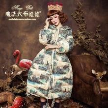 2016 Top Fashion Ukraine Custom Magic Big Doll Down Jacket Sweet Loose Significant Lanky Waist Dalian Witch Hat Tide Female