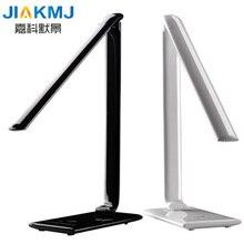 2017New10W USB LED eye protection led desk lamp adjustable work study light dimmer desk lamp
