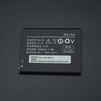 For Lenovo A300 Battery 2000mAh BL192 Battery Replacement for Lenovo A300 A590 A750 A529 smart phone In Stock -