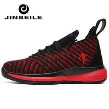 цена на Joint Boots Sneakers Men Basketball Shoes Zapatillas Hombre Hellfire 16th Basket Sport Shoes Damping Mandarin Duck Shoe
