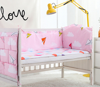 5PCS Pink Cloud Crib bed linen baby Bedding set cotton cot bedding,kit baby bed around Baby Cot Set ,(4bumpers+sheet)