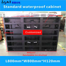 Светодиодный Стандартный водонепроницаемый шкаф/l800xw800xh120mm