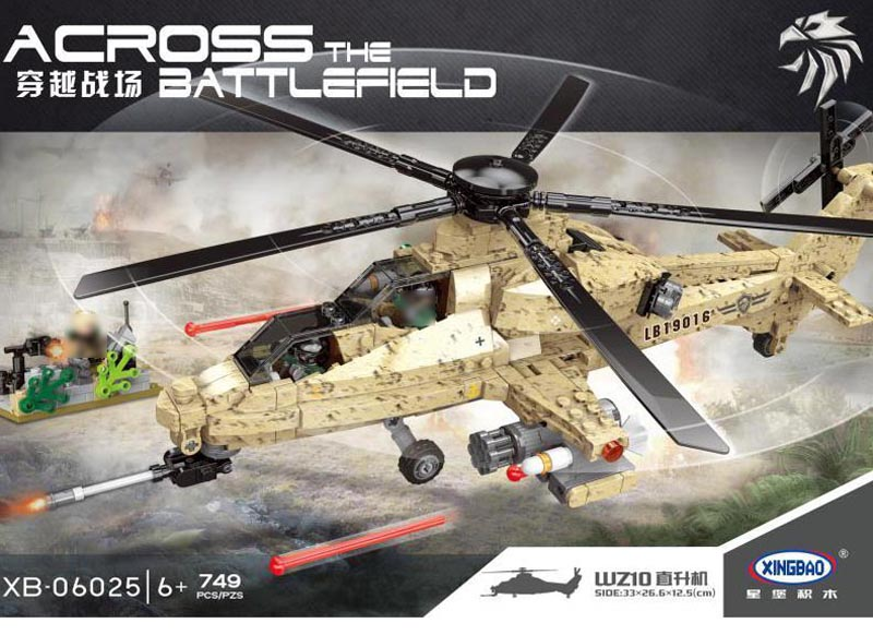 Enlightone: XINGBAO 06025 City Military Series The WZ10 Helicopter