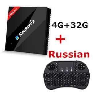 2017 H96 Max 4GB/32GB Rockchip RK3399 Six Core Android 6.0 TV Box 2.4G/5G Dual WiFi H.265 H.265 4K*2K USB3.0 Type-c Media player