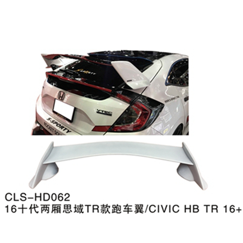 For 16 civic TYPE-R Civic Spoiler ABS Material Car Rear Rear Spoiler For Honda Hatchback CIVIC TYPE-R Spoiler 2016-2017 paint abs car rear wing trunk lip spoiler for 16 17 honda civic 2016 2017 fastby ems rs style 8colors