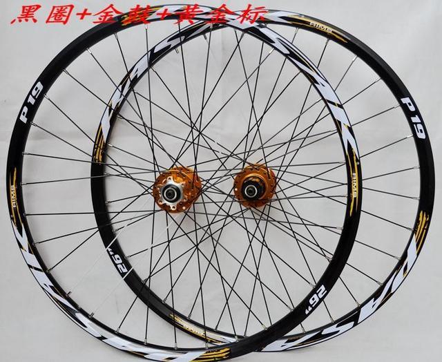 Pasak Bicyle Parts 29er Free Shipping Bike Wheel 7 8 9 10 Gear