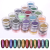 Wholesale 45 Boxes Sky Bling Nail Art Glitters Powder 45 Colors Gorgeous Dust Shinning Glitter Decoration