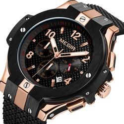 MEGIR Brand Men Watch Quartz Watch Gold Rubber Band 3ATM Water Resistant Chronograph Mens Quartz Wrist Watch