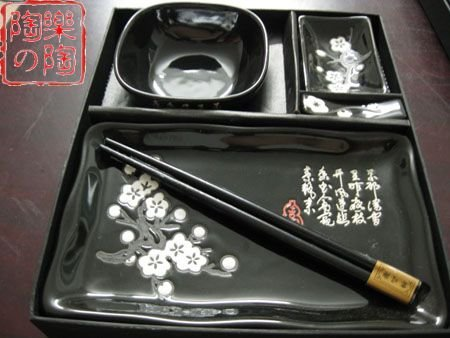 Japanese Tableware for Sushi Pantry Sets  Ideal Marriage Gifts Best Selling 002 & Japanese Tableware for Sushi Pantry Sets  Ideal Marriage Gifts ...