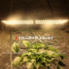 Квантовая Светодиодная лампа полного спектра для выращивания растений, 120/240 Вт, Samsung LM561C S6 с регулируемой яркостью, 288 шт., лампа для выращива...