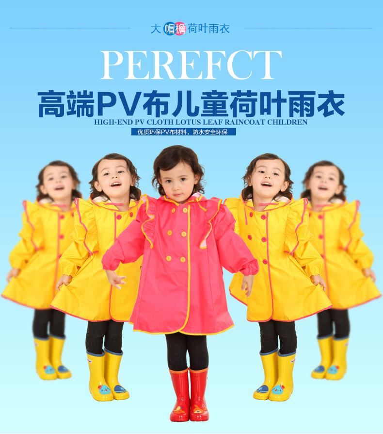 Baby Girls Raincoat Princess Lotus Leaf Waterproof Poncho